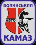 logo-volkam158